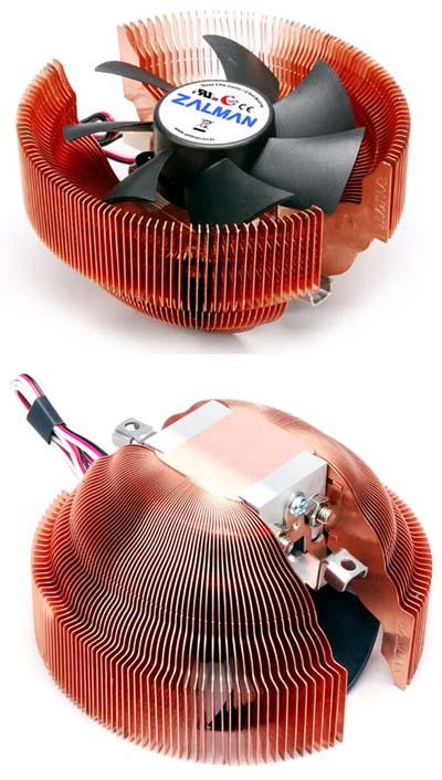 Zalman CNPS7000C-Cu