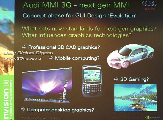 визуальный интерфейс Audi MMI нового поколения