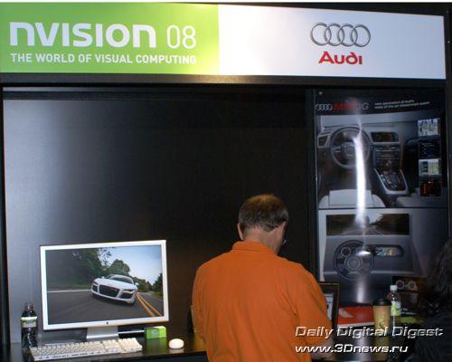 Стенд Audi AG