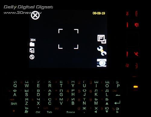 Glofiish M800. Клавиатура с активированной подсветкой