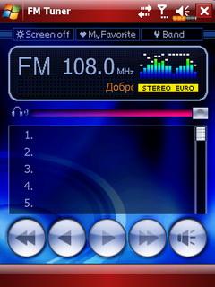Glofiish M800. Программа работы с FM-радио модулем