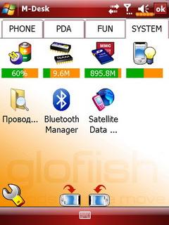 mdesk_4.jpg