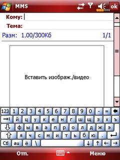 mms_sender.jpg