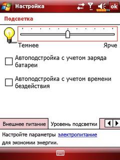 set_bright.jpg