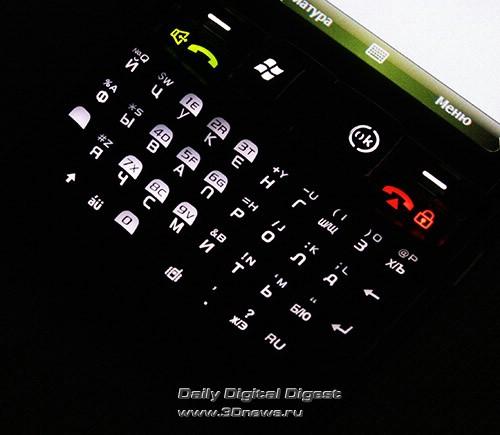 Samsung SGH i780. Клавиатура
