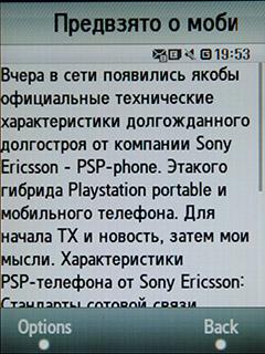 Samsung F480 Touchwiz. Чтение RSS каналов - 2