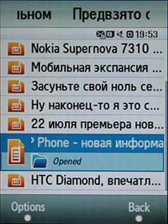 Samsung F480 Touchwiz. Чтение RSS каналов - 1