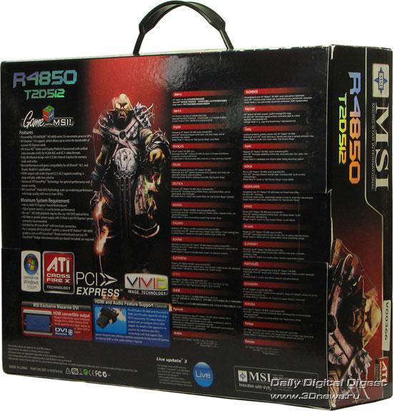 Коробка от MSI Radeon HD 4850, вид сзади