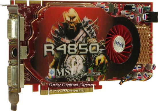 MSI Radeon HD 4850, вид сбоку