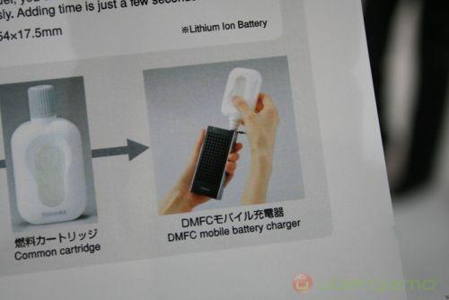 Прототип от Toshiba