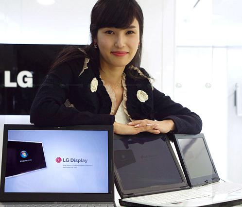 LG Privacy Filter Technology