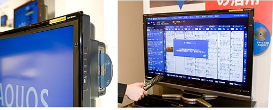 Sharp AQUOS DX: телевизоры с Blu-ray рекордерами