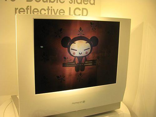 Обратная сторная 15-дюймового дисплея LG Display