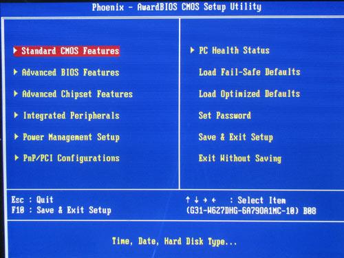 abit I-G31 BIOS