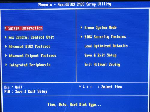 Foxconn G31MG-S BIOS