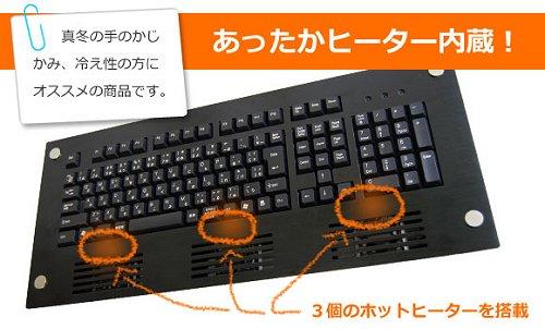 Клавиатура Thanko с подогревом