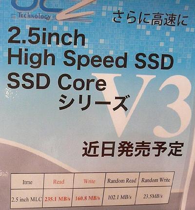 OCZ SSD Core V3