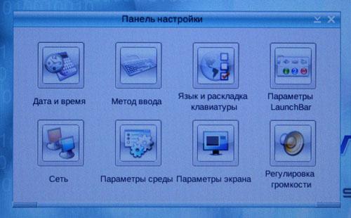 Linux_2.jpg
