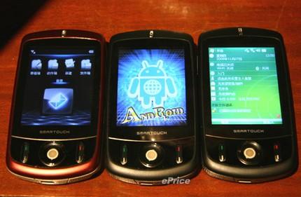 QiGi i6: коммуникатор с операционкой на выбор - Android или WM6.1