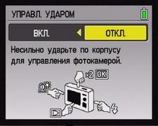 http://www.3dnews.ru/_imgdata/img/2008/12/02/105045.jpg
