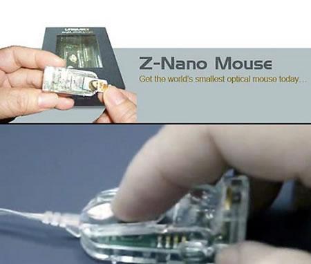 Самая маленькая в мире мышь с бонусом