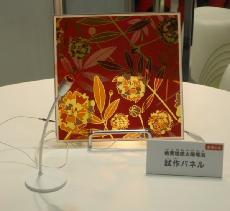 Вентилятор с питанием от солнечного элемента Sony