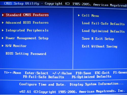 MSI P7NGM BIOS