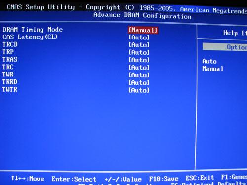 MSI P7NGM, настройки памяти