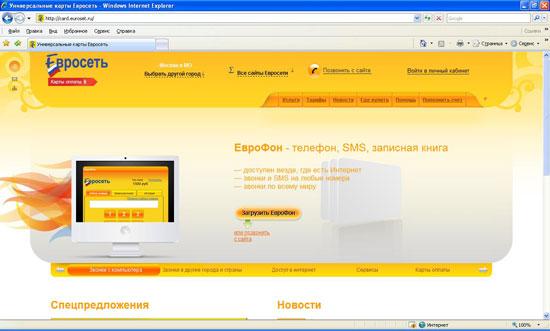VoIP02_s.jpg