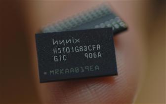 44-нм чип Hynix DDR3 1 Гбит