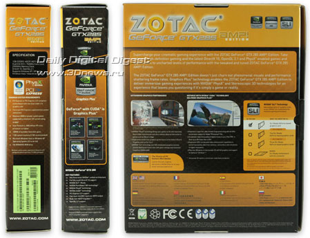 ZOTAC_BOX_BACK_AND_Addition.jpg