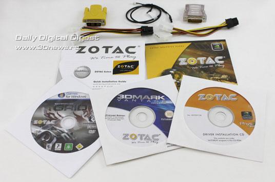 ZOTZC_Complect_S.jpg