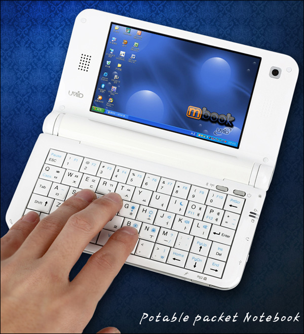 Насколько маленьким может быть ноутбук. - Форум портала FILEBURG.RU.