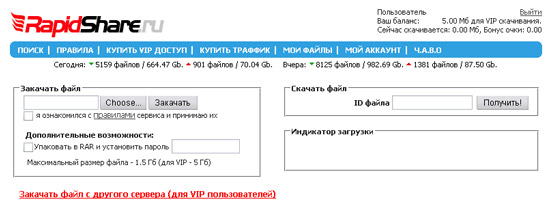 http://www.3dnews.ru/_imgdata/img/2009/03/10/116236.jpg