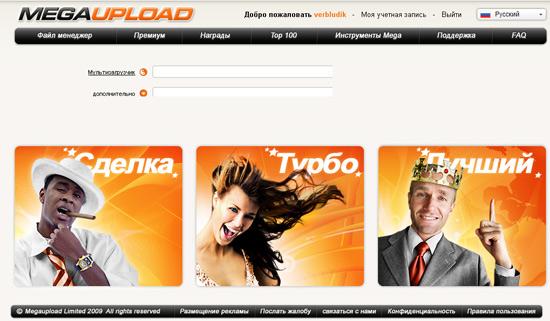 http://www.3dnews.ru/_imgdata/img/2009/03/10/116239.jpg