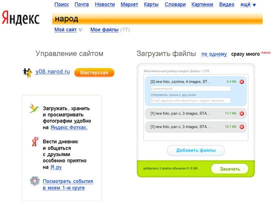http://www.3dnews.ru/_imgdata/img/2009/03/10/116242.jpg