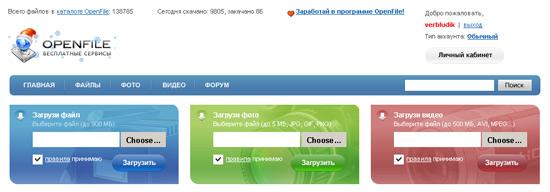 http://www.3dnews.ru/_imgdata/img/2009/03/10/116252.jpg