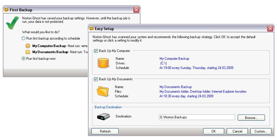 Как сменить серийный номер и активировать Windows 8 30.