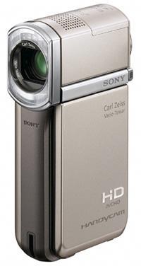 Sony HDR-TG5V