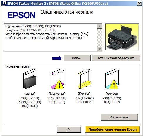 epsonprint_6.jpg