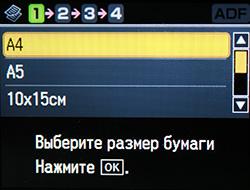 copy_6.jpg
