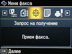fax_3.jpg