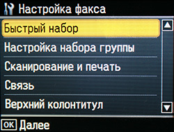 fax_set_1.jpg