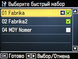 fax_set_2.jpg