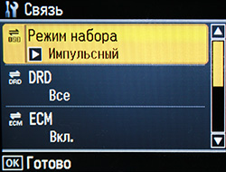 fax_set_5.jpg