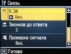 fax_set_6.jpg