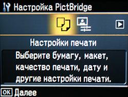 printer_set_1.jpg