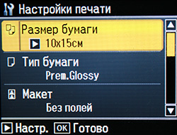 printer_set_2.jpg
