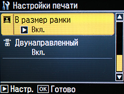 printer_set_4.jpg