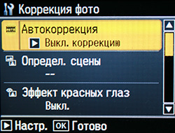 printer_set_5.jpg